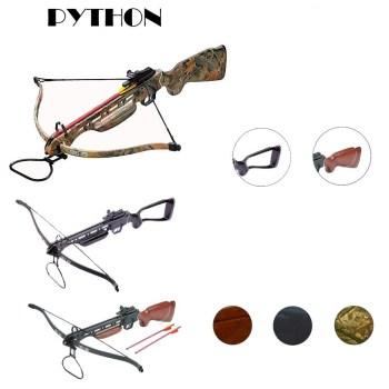 set-python-i-150lbs-in-5-varianten